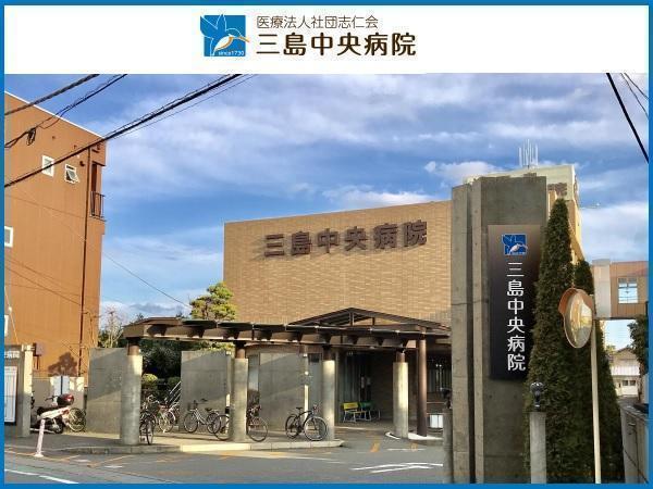 医療法人社団 志仁会 三島中央病院(パート)