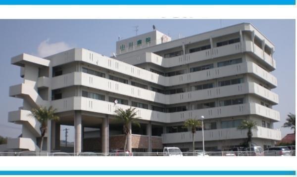 鹿児島 会 徳 洲 病院