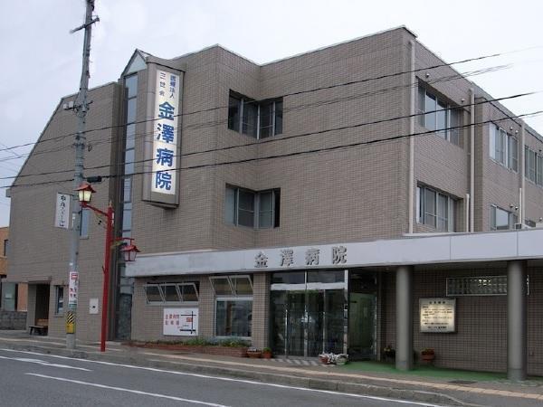 病院 塩田