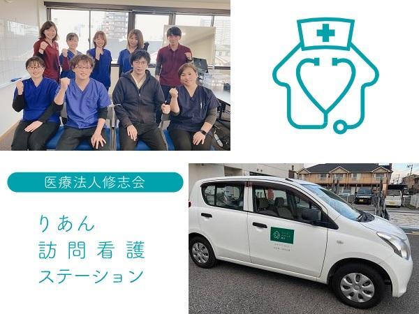 免許更新 埼玉 土日