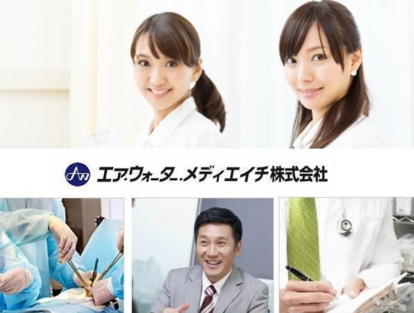 横浜南共済病院内勤務 パート