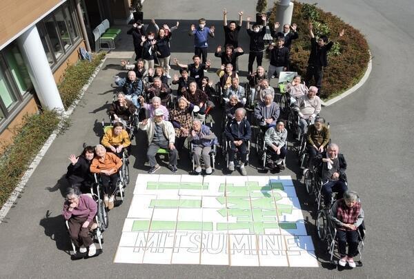 地域 密着 型 介護 老人 福祉 施設