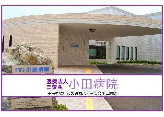 求人 小田病院 小田病院(井原市)の看護師求人【ナース人材バンク】