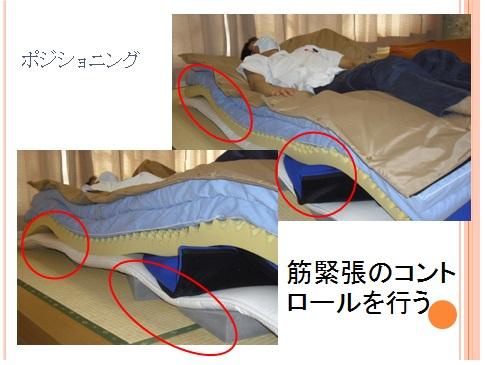 photo01_title